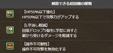 2018y06m19d_155010159