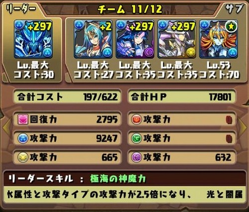 2014y12m12d_172921934
