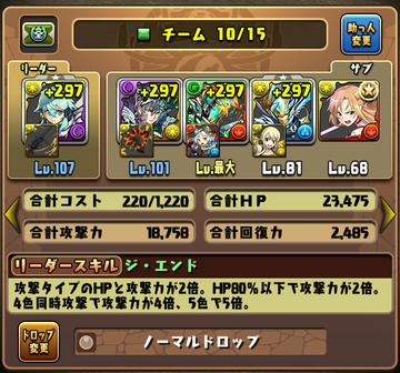 yS7tzA8