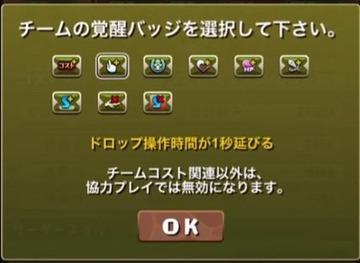 2016y07m01d_212758349