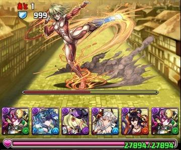 進撃の巨人ダンジョン攻略3
