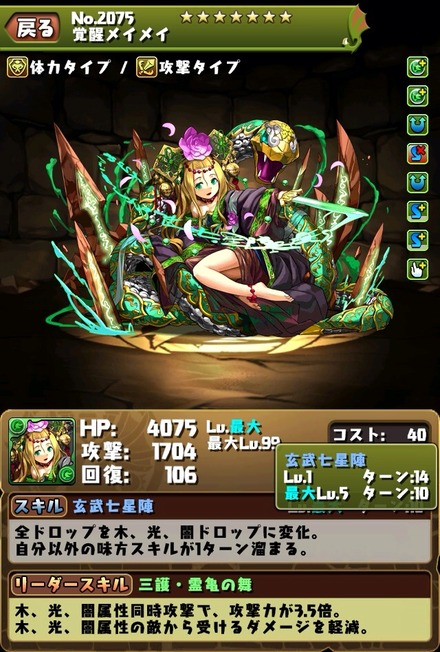 2015-04-27-06-29-22