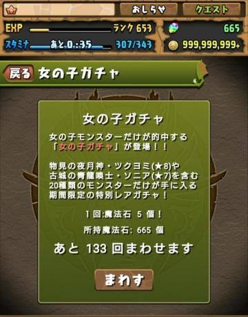 2017y03m15d_110236864