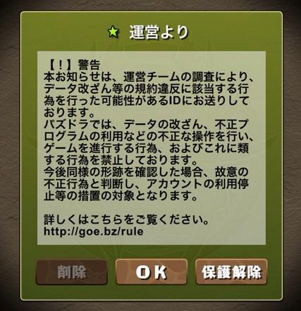 2015y01m19d_190224267