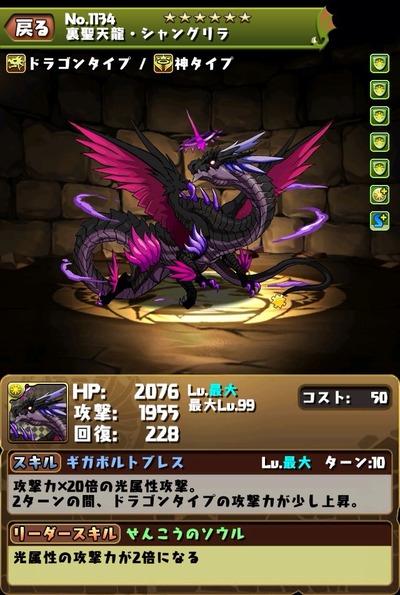 2014-10-30-06-23-50