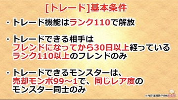 2017y07m04d_170828410