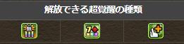 2020y04m24d_175814815