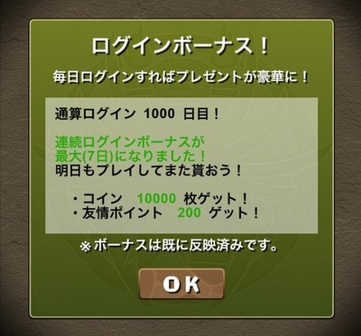 2014y11m16d_072242929