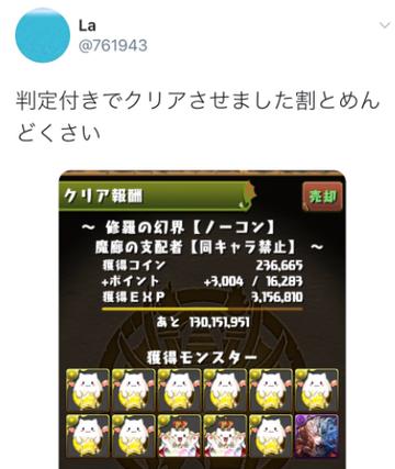 2020y09m17d_143730991