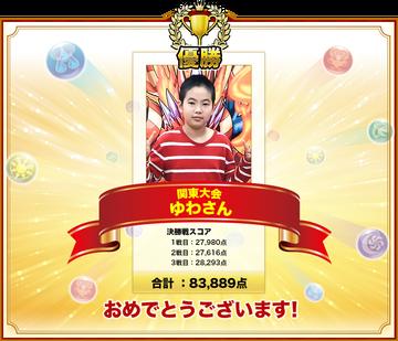 award_img01-pc