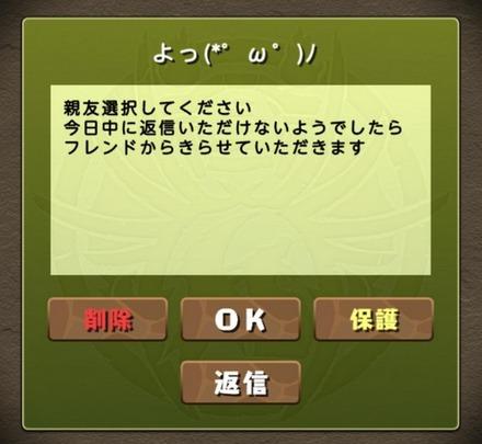 2015y06m21d_114857567