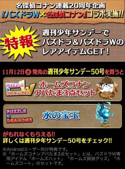 2014-11-05-18-10-24