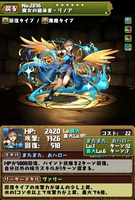 2015-04-27-06-09-51