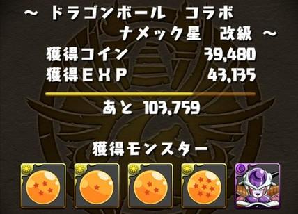 2014y12m29d_003521000