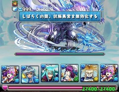 伝説の雪渓攻略6