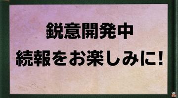 2020y11m04d_200614243