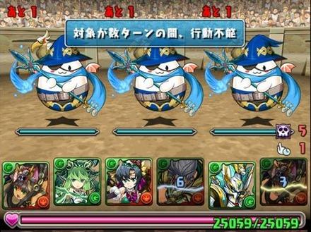 極限の闘技場2