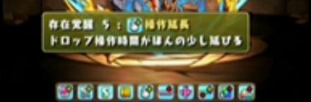 2015y02m22d_172251006