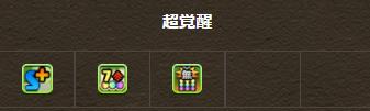 2021y08m27d_194729111