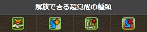2021y07m21d_182835995