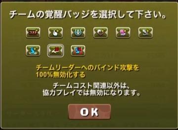 2016y07m01d_212823889