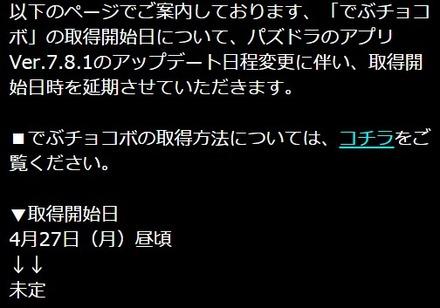 2015y04m28d_000803741