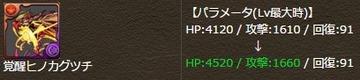 2015y12m20d_144005487