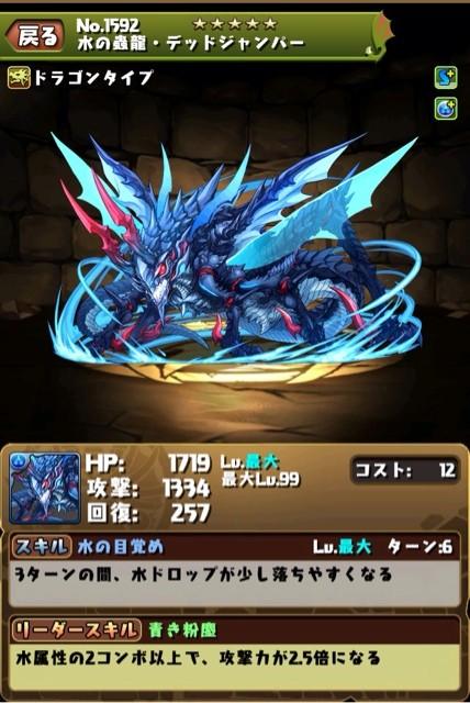 2014-10-10-01-20-08