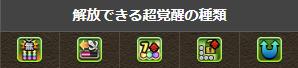 2020y03m12d_151221933