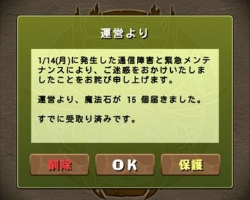 2016y12m18d_134819967