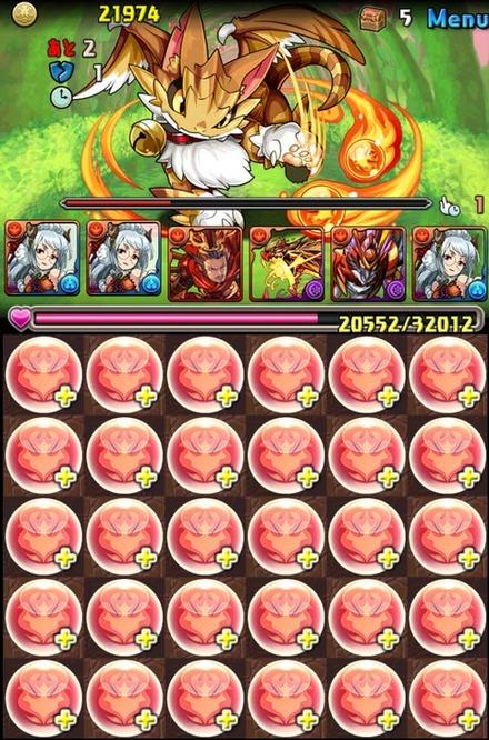 火の猫龍攻略7