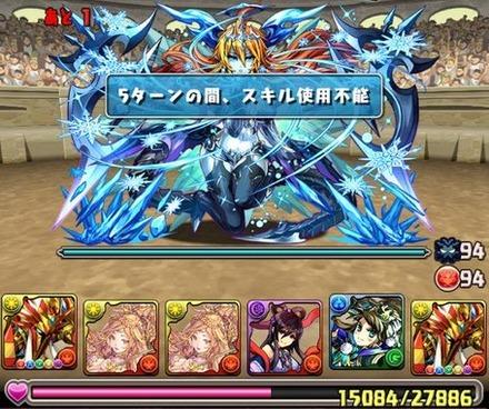 第14回チャレンジダンジョン攻略5