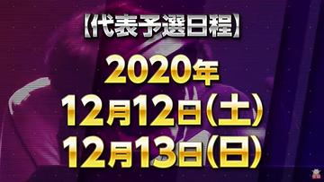 2020y12m03d_200119975