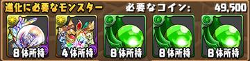sozai_03