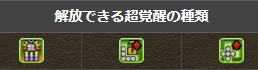 2021y06m29d_154047396