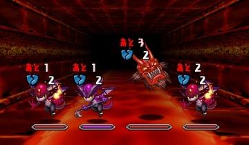 火の護神龍5