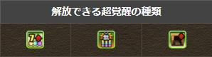 2021y03m12d_150939381