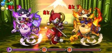火と影の犬龍攻略1
