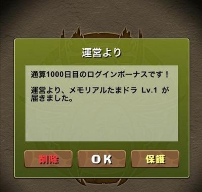 2014y11m16d_060956590