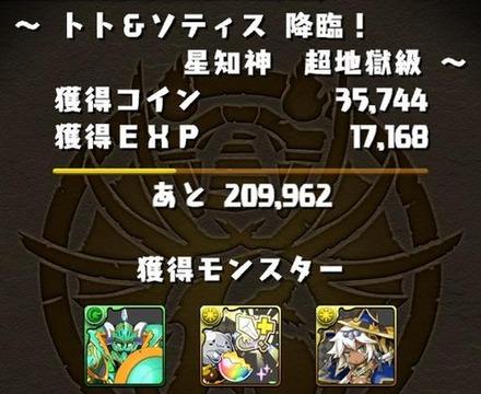 2015y07m30d_001244332