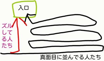 2015y08m02d_181812716