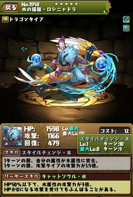 2015-05-01-07-46-30