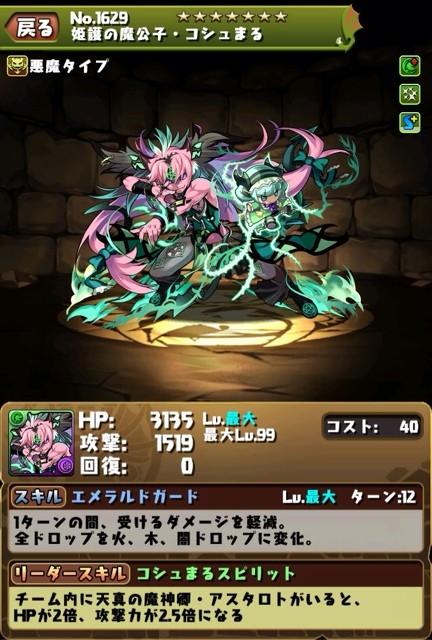 2014-10-10-01-20-03