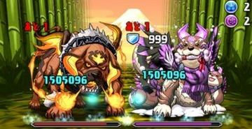火と影の犬龍攻略4