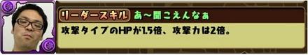 2015y02m04d_165012458