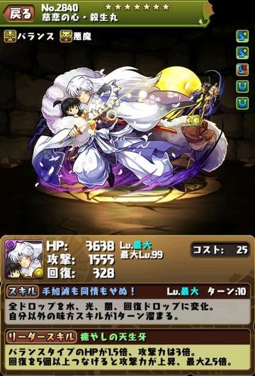 2016y04m21d_122912389