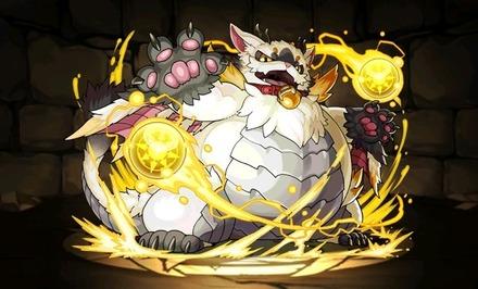 光の猫龍攻略4