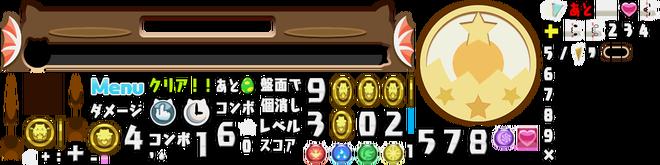 GAME2UI