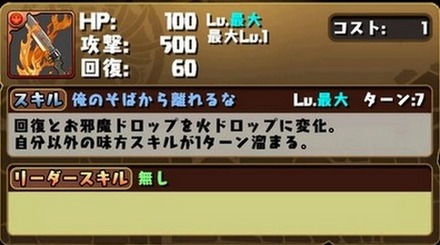 2015y04m24d_200410537