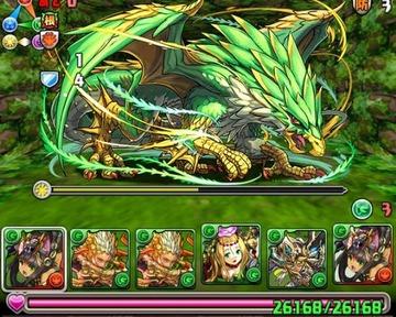 緑の契約龍4